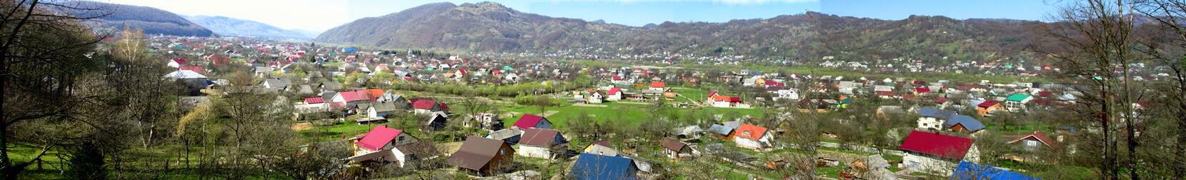 Село Калини. Вид з Орсага