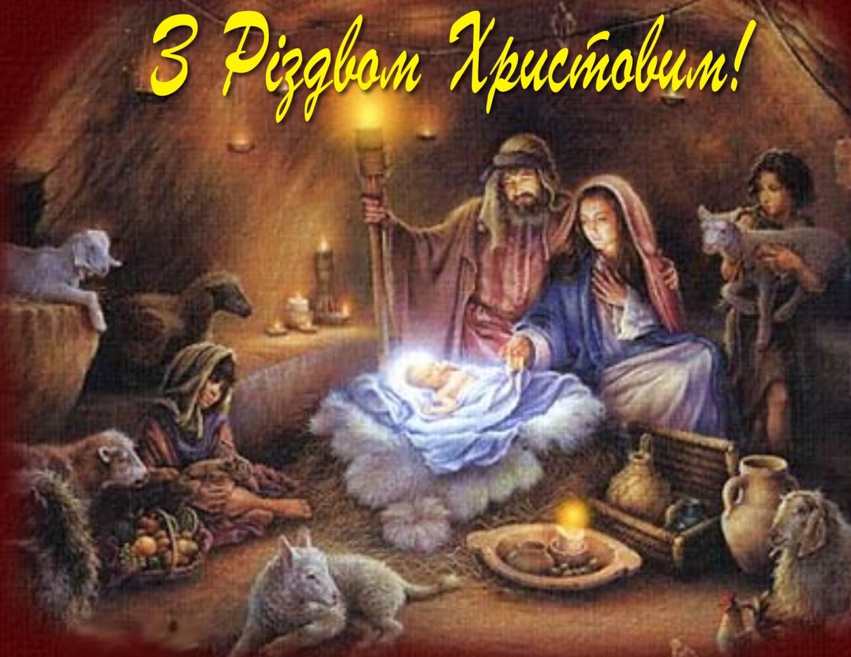 7 січня - Різдво Христове - 4 Січня 2015 - с.