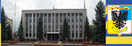 Тячівська районна державна адміністрація