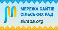 Мережа сайтів сільських Рад
